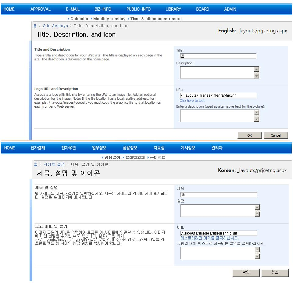 SharePoint Page Localization
